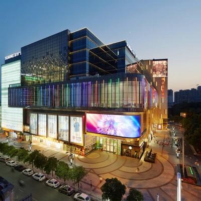 Suning Wuhu Plaza